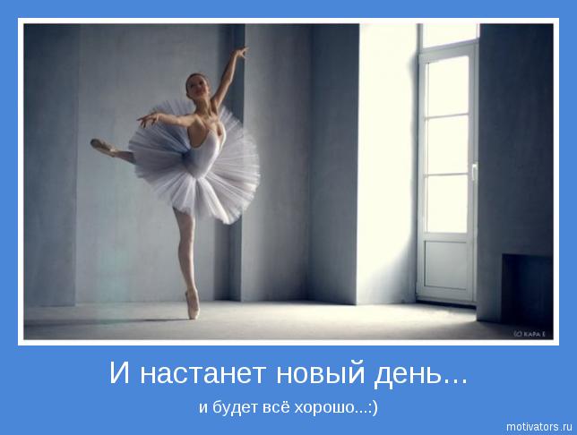 http://www.kremenchug.ua/forum/uploads/attachment/2011-03/1299609195_motivator-11212.jpg