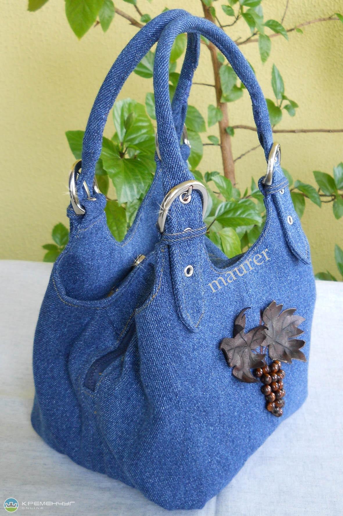 лук с сумкой селин