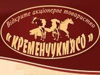кременчугмясо логотип