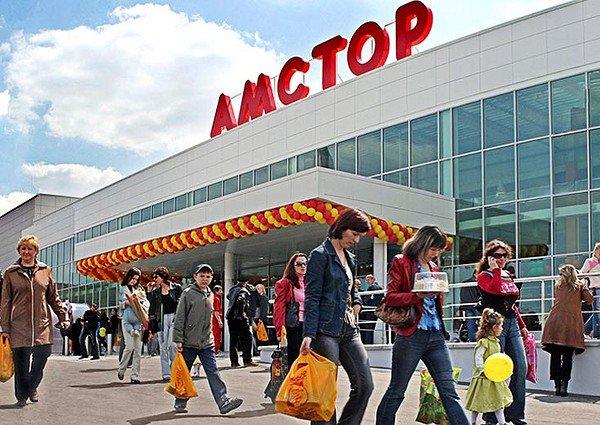 """Супермаркет """"Сильпо"""" в Кременчуге, проводит набор персонала"""