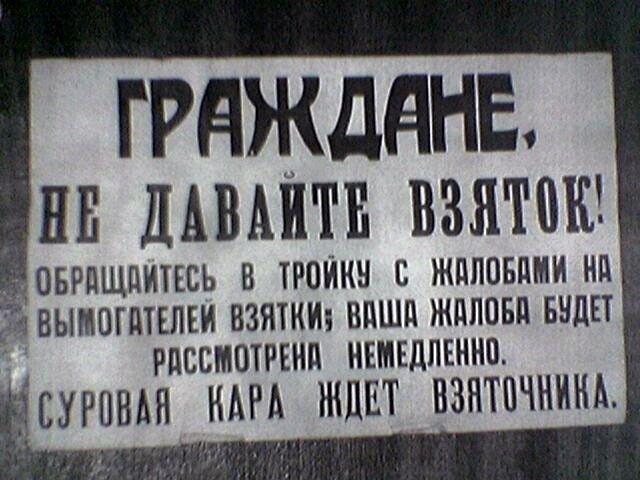 Фото в военкомат 25 35 - d44f