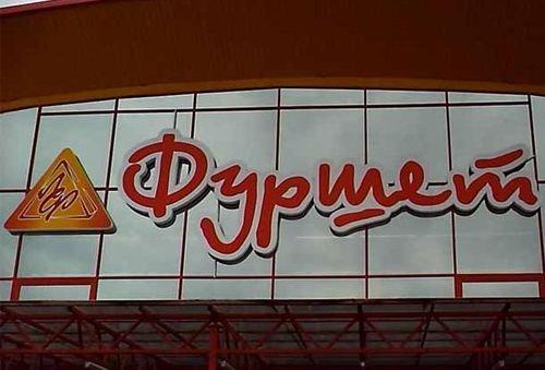 В Днепропетровске каждое 6 пирожное опасно