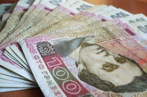 Кто и сколько зарабатывает в Украине? » Кременчуг Online ...