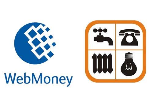 «Сбербанк» - Оплата ЖКХ (коммунальные услуги)