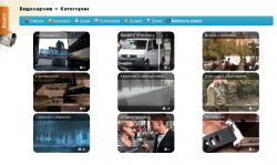 NEW: Снимаем видео — размещаем на Кременчуг Online