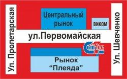 — Мне нужен нубук, в котором есть ви-фи, блюпуп и фрешка!, — Уральские пельмени