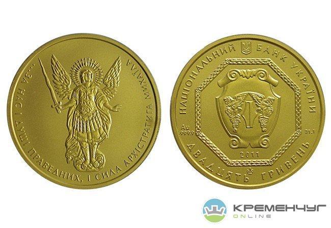 турецкая денежная единица