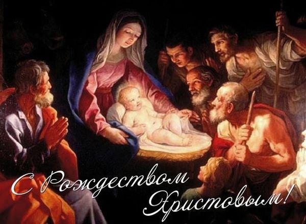 Поздравляем с наступающими Рождеством и Новым годом