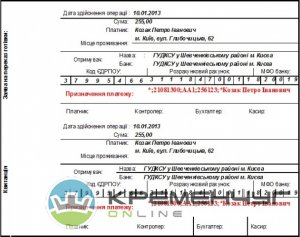 ГАИ разъяснило изменения в процедуре уплаты штрафов за нарушение ПДД