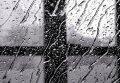 Предупреждение о сложных погодных условиях на 4 июня