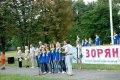 В Кременчуге продолжается летняя оздоровительная кампания