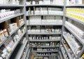 Больницы Кременчуга обеспечены резервом лекарств