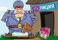 Украинскую милицию переименуют в «Национальную полицию»