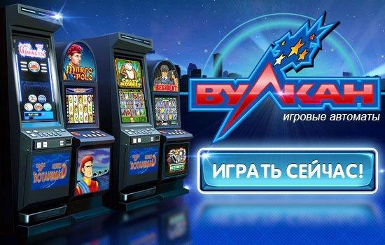 улетка казино вулкан онлайн играть бесплатно - YouTube