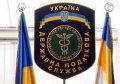 Конкурс на замещение вакантных должностей в Кременчугской ОГНИ