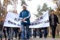 Кременчужане пикетировали дом нардепа Шаповалова (видео)