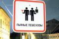 Фото: blog.partisani.ge
