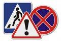 В Полтавской области стартовала Неделя безопасности дорожного движения
