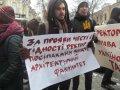 В Полтаве студенты требовали люстрировать ректора техуниверситета (фото)
