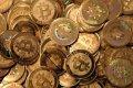 НБУ разъяснил правомерность использования «криптовалюты» Bitcoin в Украине