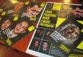 Воспитанники Кременчугской воспитательной колонии приняли участие в ежегодном мероприятии Amnesty International