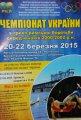 В Кременчуге пройдёт чемпионат Украины по греко-римской борьбе среди юношей