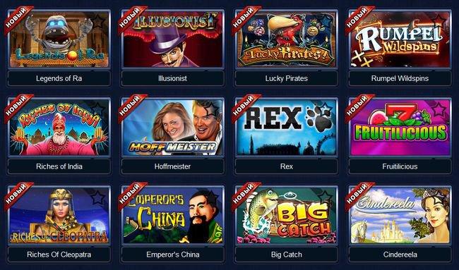 азартные игры игровые автоматы играть i