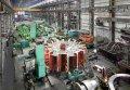 «Электротяжмаш» завершил изготовление оборудования для Кременчугской ГЭС