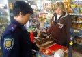 Милиция призывает продавцов и предпринимателей Кременчугского района не нарушать закон