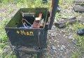 Транспортные милиционеры задержали очередного вора железнодорожного оборудования