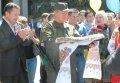 В Кременчуг из зоны АТО вернулись военнослужащие воинской части 3059