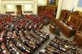 Верховная Рада приняла закон о местных выборах