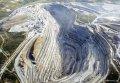 Комплексная государственная экспертиза проекта строительства Белановского ГОКа запланирована на 2016 год