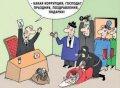 Начальника райотдела ГУ ГСЧС Украины в Полтавской области оштрафовали за «подарок»