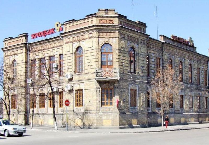 UniCredit Group и компания-акционер Альфа-банка подписали соглашение о покупке Укрсоцбанка
