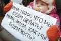 Помощь на детей одиноким матерям в 2016 году