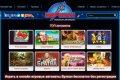 Азартные турниры в казино Вулкан Делюкс
