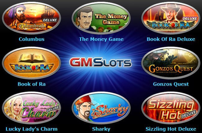Онлайн Игра Игровые Автоматы Без Регистрации