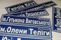 Справку о переименовании улицы можно заказать через интернет