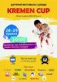 28-29 мая в Кременчуге пройдёт детский фестиваль дзюдо «KREMEN CUP»