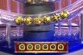 Причины популярности государственных лотерей