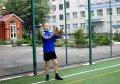 Волейбольные баталии в Кременчугской воспитательной колонии