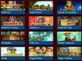 Открытие онлайн-казино StarGames