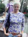 Разыскивается без вести пропавшая кременчужанка Алёна Сиренко