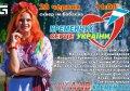 По случаю Дня Конституции состоится праздник «Кременчуг – сердце Украины»