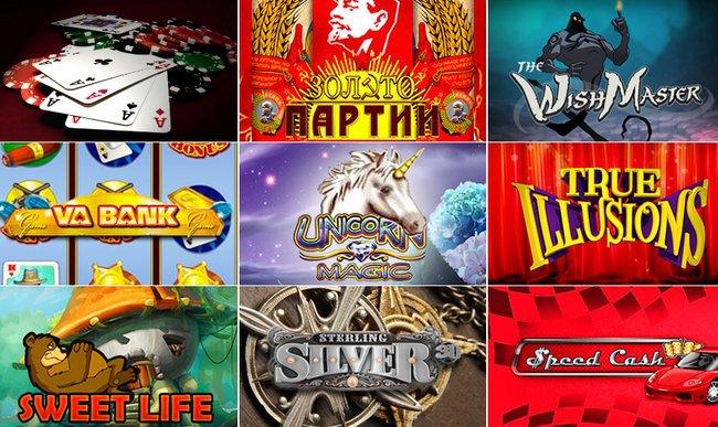 Онлайн ними казино форум