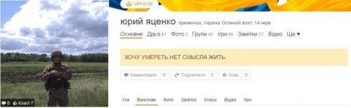 Юрий Яценко. Фото: 0532.ua