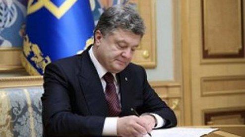 Президент Украины ветировал закон про амнистию участников боевых действий