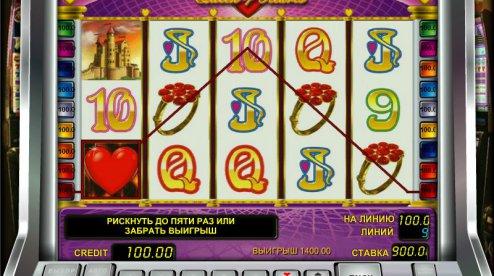 Выигрышные слоты в казино вулкан казино онлайн без депозита 2020