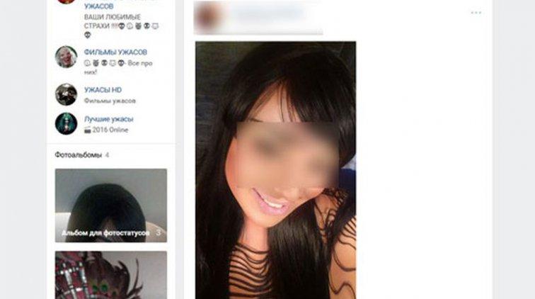 В Полтаве полиция составила протокол за проституцию на мужчину-транссексуала